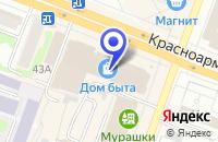 Схема проезда до компании ДИЗАЙН-СТУДИЯ ФИТОДЕКОР в Йошкар-Оле