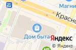 Схема проезда до компании ЭкспрессДеньги в Йошкар-Оле