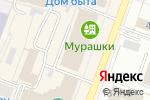 Схема проезда до компании Мастерская по ремонту одежды в Йошкар-Оле