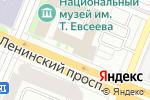 Схема проезда до компании Проект 12 в Йошкар-Оле
