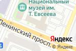 Схема проезда до компании Инфосфера в Йошкар-Оле
