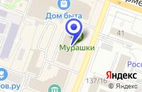 Схема проезда до компании НЬЮ-ТРЕЙД в Йошкар-Оле