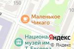Схема проезда до компании Интекрон в Йошкар-Оле