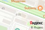 Схема проезда до компании Миф в Йошкар-Оле