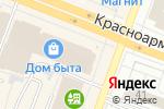 Схема проезда до компании Камский коммерческий банк в Йошкар-Оле