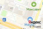 Схема проезда до компании Для вас в Йошкар-Оле