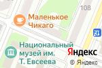 Схема проезда до компании Слепой пью в Йошкар-Оле