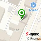 Местоположение компании Телеком Плюс