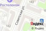 Схема проезда до компании КБ Ренессанс кредит в Йошкар-Оле