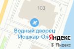 Схема проезда до компании Спортивный остров в Йошкар-Оле