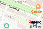 Схема проезда до компании Арлекино в Йошкар-Оле