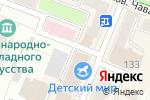 Схема проезда до компании Канцелярская компания в Йошкар-Оле