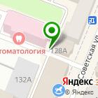 Местоположение компании Автоколледж