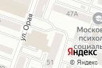 Схема проезда до компании Строй Гарант Эл в Йошкар-Оле