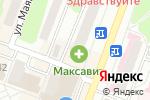 Схема проезда до компании Техинсервис в Йошкар-Оле