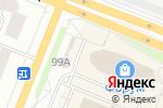 Схема проезда до компании Мэрилин в Йошкар-Оле