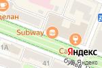 Схема проезда до компании Астра-Сервис в Йошкар-Оле