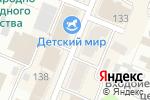 Схема проезда до компании Книга+ в Йошкар-Оле