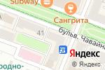Схема проезда до компании Костромской ювелирный завод в Йошкар-Оле