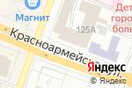 Схема проезда до компании Перекресток в Йошкар-Оле