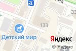 Схема проезда до компании ChillOut Hookah Club в Йошкар-Оле