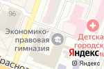 Схема проезда до компании Арма в Йошкар-Оле
