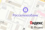 Схема проезда до компании Для тебя в Йошкар-Оле