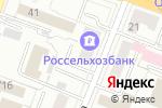 Схема проезда до компании MegaКом в Йошкар-Оле