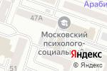 Схема проезда до компании ПрофГрупп в Йошкар-Оле