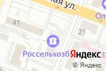 Схема проезда до компании РоссельхозБанк в Йошкар-Оле