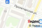 Схема проезда до компании АЛКО-Сервис в Йошкар-Оле