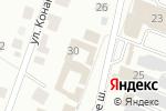 Схема проезда до компании Автоцвет в Йошкар-Оле