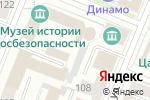 Схема проезда до компании ВОКС в Йошкар-Оле