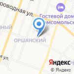 Опытно-конструкторское бюро Минстроя и ЖКХ Республики Марий Эл на карте Йошкар-Олы