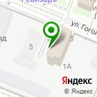 Местоположение компании Информационно-консалтинговый центр