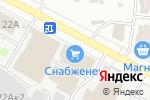 Схема проезда до компании Снабженец в Йошкар-Оле