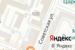 Схема проезда до компании Окна Стиль в Йошкар-Оле