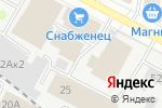 Схема проезда до компании Толстяк в Йошкар-Оле