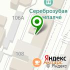 Местоположение компании Курьер стандарт