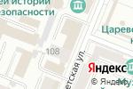 Схема проезда до компании Иван-чай в Йошкар-Оле