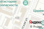 Схема проезда до компании ЦЕНТРОФИНАНС ГРУПП в Йошкар-Оле