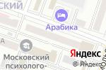 Схема проезда до компании Марийский завод силикатного кирпича, ЗАО в Йошкар-Оле