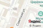 Схема проезда до компании Сайвер в Йошкар-Оле