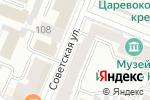 Схема проезда до компании СаппортПрофи в Йошкар-Оле