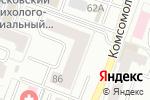 Схема проезда до компании МагистрСтрой в Йошкар-Оле