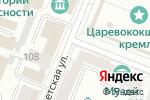 Схема проезда до компании Торгово-сервисный центр офисной техники в Йошкар-Оле