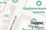 Схема проезда до компании Финансовые партнеры в Йошкар-Оле