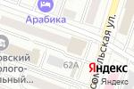 Схема проезда до компании Арсенал Авто в Йошкар-Оле