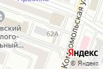 Схема проезда до компании Кладка в Йошкар-Оле
