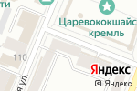 Схема проезда до компании CKmarker в Йошкар-Оле